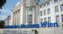 Technisches Museum